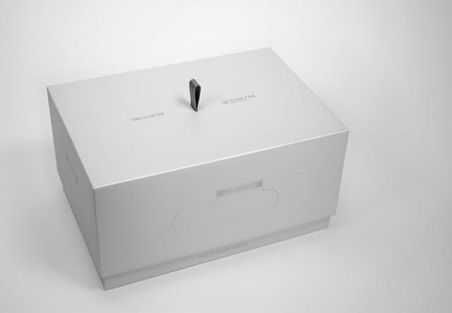 Packaging boîte